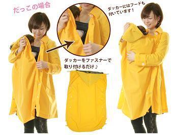 mama-raincoat.jpg