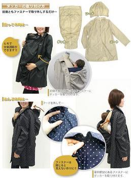 maternity-raincoat.jpg